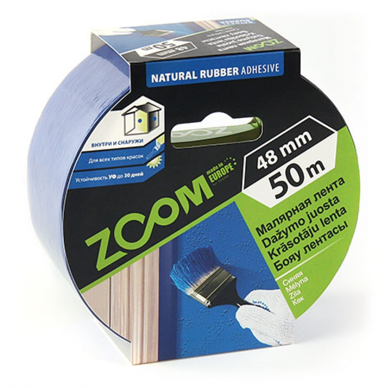 MASKING TAPE (professional) ZOOM