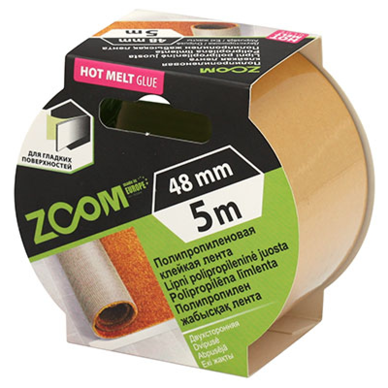 POLYPROPYLENE TAPE ZOOM
